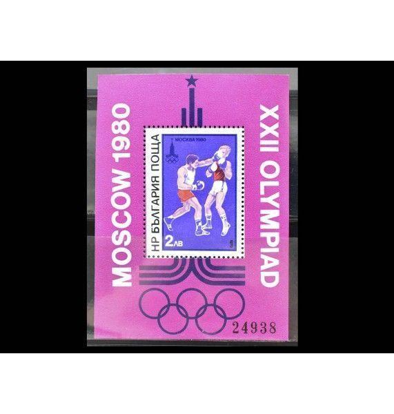 """Болгария 1979 г. """"Летние Олимпийские игры 1980, Москва"""""""
