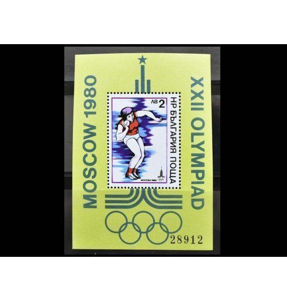 """Болгария 1979 г. """"Летние Олимпийские игры 1980, Москва: Легкая атлетика"""""""