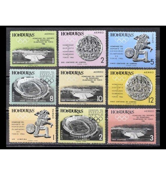 """Гондурас 1964 г. """"Летние Олимпийские игры, Токио"""""""