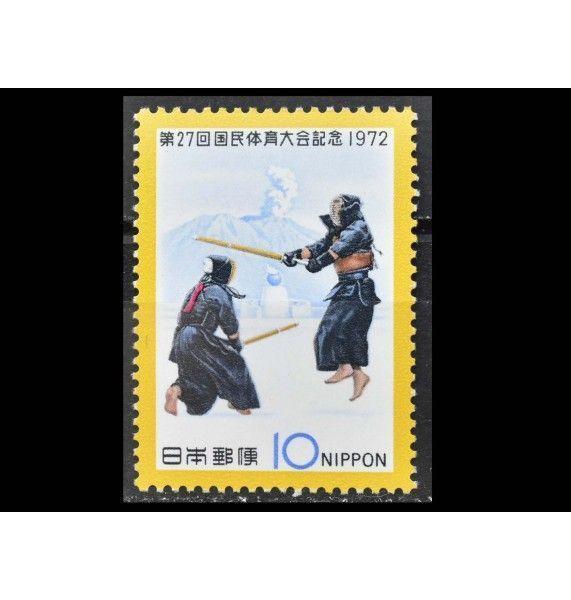"""Япония 1972 г. """"27-й национальный спортивный фестиваль, Кагосима"""""""