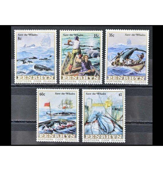 """Пенрин 1983 г. """"Защита китов"""""""