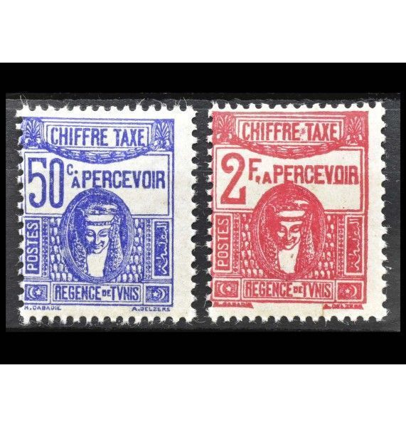 """Тунис 1945/1946 гг. """"Доплатные марки. Сфинкс с надписью CHIFFRE TAXE"""""""