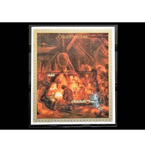 "Аитутаки 1988 г. ""Рождество: Живопись Рембрандта"""