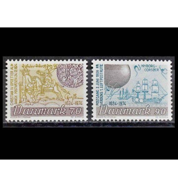 """Дания 1974 г. """"350 лет почте Дании"""""""