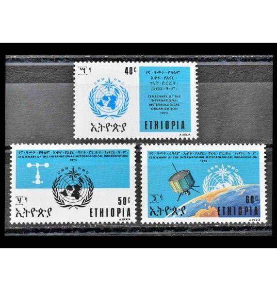 """Эфиопия 1973 г. """"100 лет ИМО-ВМО"""""""