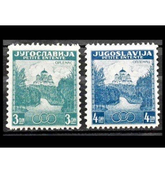 """Югославия 1937 г. """"Церковь под Белградом"""""""