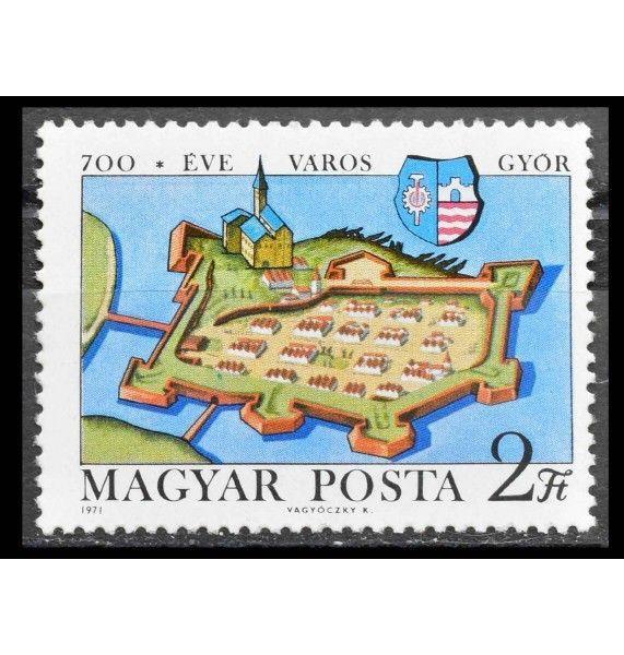 """Венгрия 1971 г. """"700 лет городу Дьёр"""""""