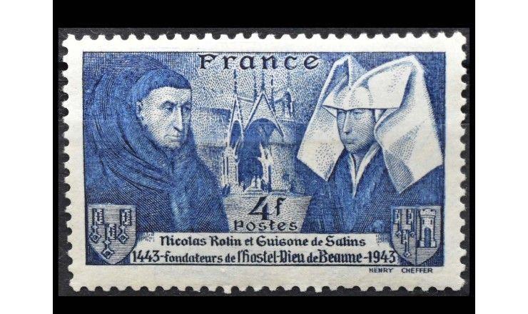 """Франция 1943 г. """"500 лет Отелю-Дьё, Бона"""""""