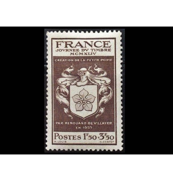 """Франция 1944 г. """"День почтовой марки"""""""