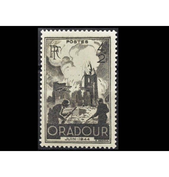 """Франция 1945 г. """"Первая годовщина разрушения Орадур-сюр-Глана"""""""