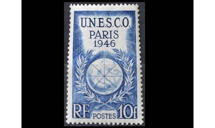 """Франция 1946 г. """"Конференция ЮНЕСКО, Париж"""""""
