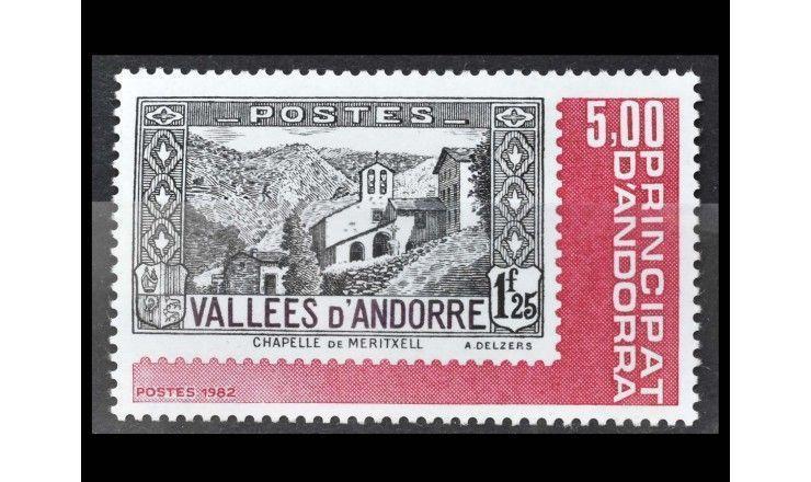 """Андорра (французская) 1982 г. """"Выставка марок"""""""