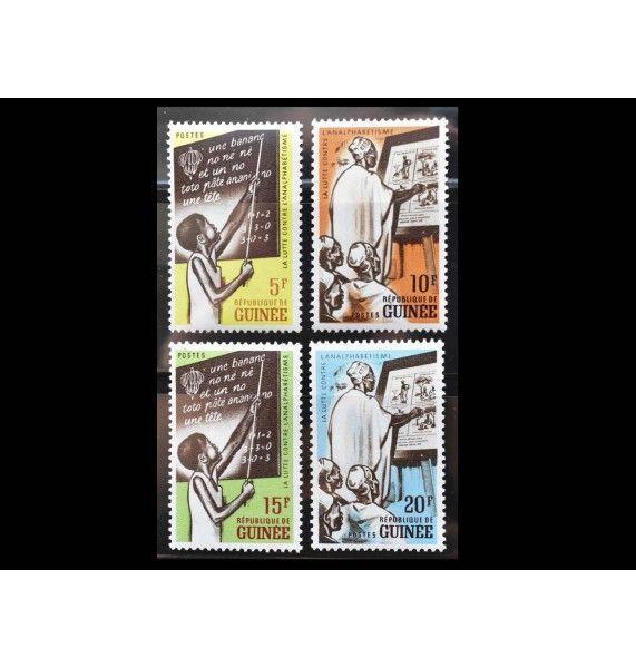 """Гвинея 1962 г. """"Борьба с неграмотностью"""""""