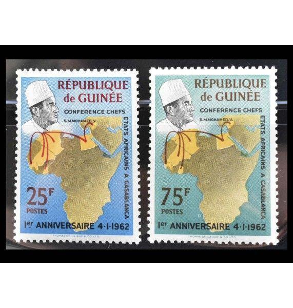 """Гвинея 1962 г. """"Первая годовщина Касабланкской конференции"""""""
