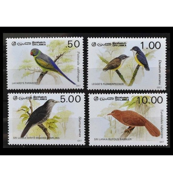 """Шри-Ланка 1987 г. """"Стандартные марки: Местные птицы"""""""