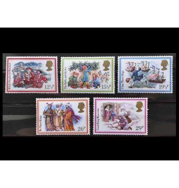 """Великобритания 1982 г. """"Рождество: Британские рождественские песни"""""""
