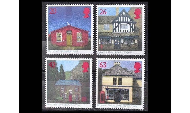 """Великобритания 1997 г. """"100 лет британской ассоциации владельцев почтовых отделений: Почтовые отделения"""""""
