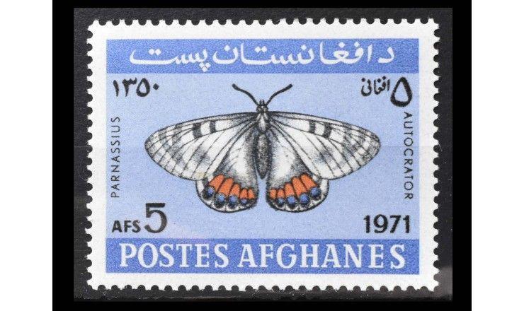 """Афганистан 1971 г. """"Фауна: Бабочки"""""""