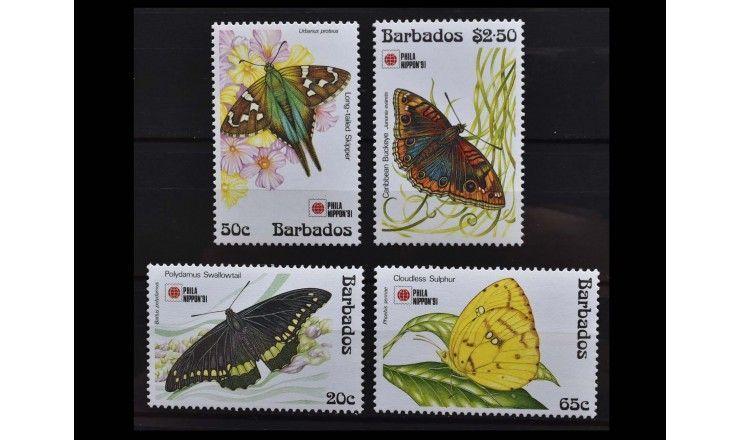 """Барбадос 1991 г. """"Международная филателистическая выставка PHILANIPPON'91, Токио: Бабочки"""""""
