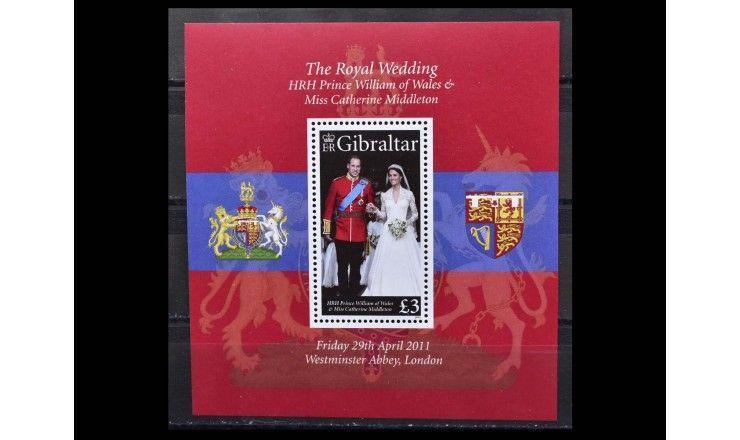 "Гибралтар 2011 г. ""Свадьба принца Уильяма и Кейт Миддлтон"""