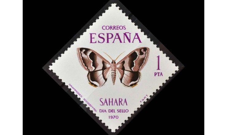 """Испанская Сахара 1970 г. """"День почтовой марки: Бабочки"""""""