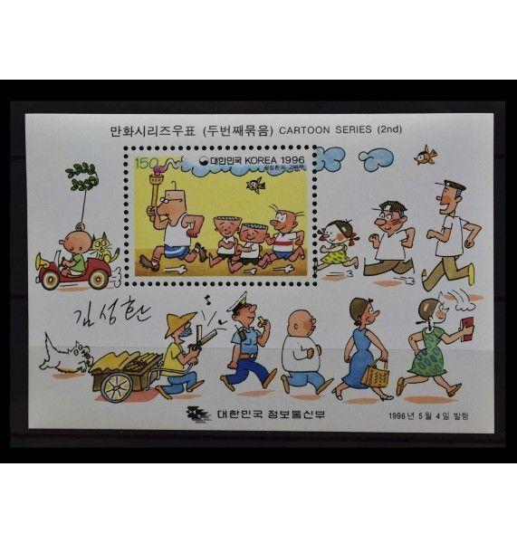 "Южная Корея 1996 г. ""Комиксы"""