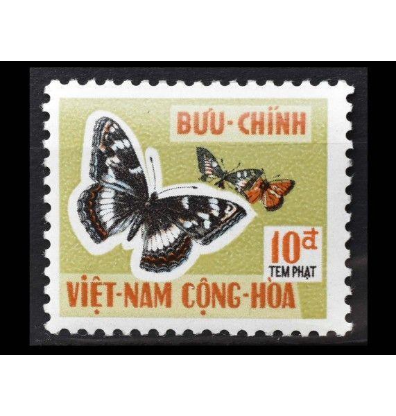 """Южный Вьетнам 1968 г. """"Доплатные марки. Бабочки"""""""