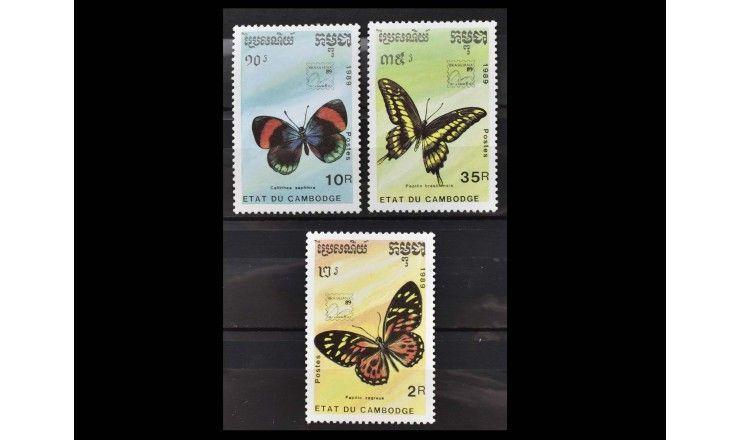 "Камбоджа 1989 г. ""Международная выставка марок BRASILIANA'89: Бабочки"""