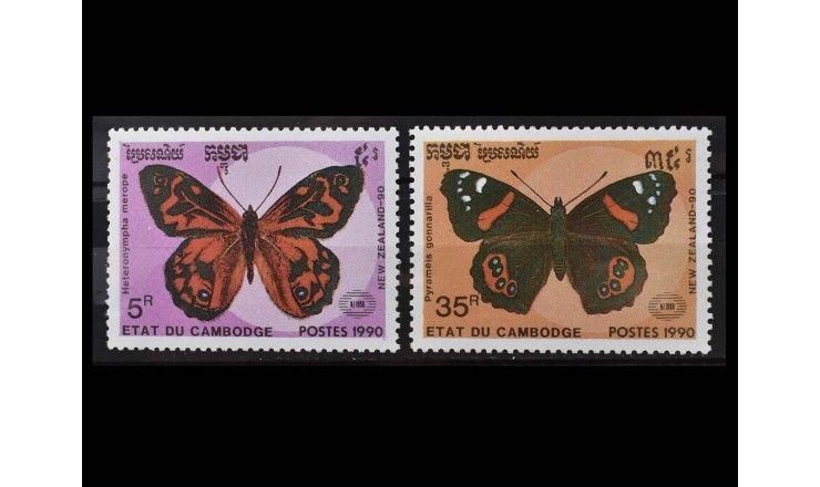 """Камбоджа 1990 г. """"Международная филателистическая выставка NEW ZEALAND'90: Бабочки"""""""