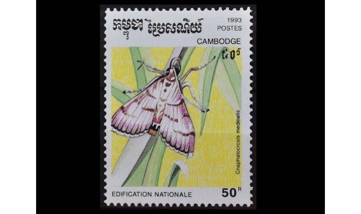 """Камбоджа 1993 г. """"Назидание нации: Насекомые-вредители"""""""