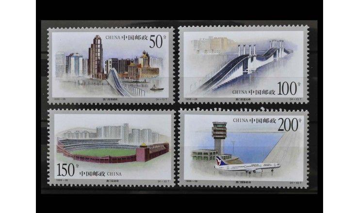 "Китай 1998 г. ""Архитектура Макао"""
