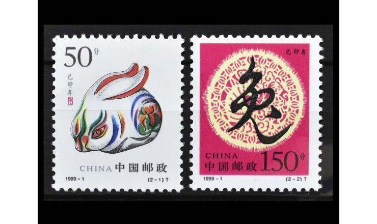 """Китай 1999 г. """"Год кролика"""""""