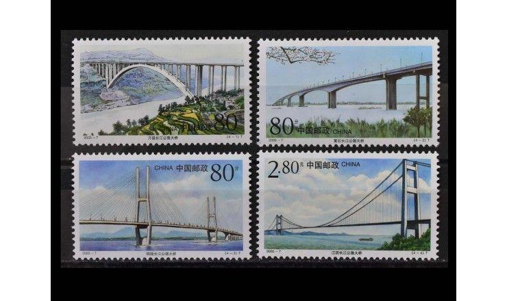 """Китай 2000 г. """"Мосты через реку Янцзы"""""""