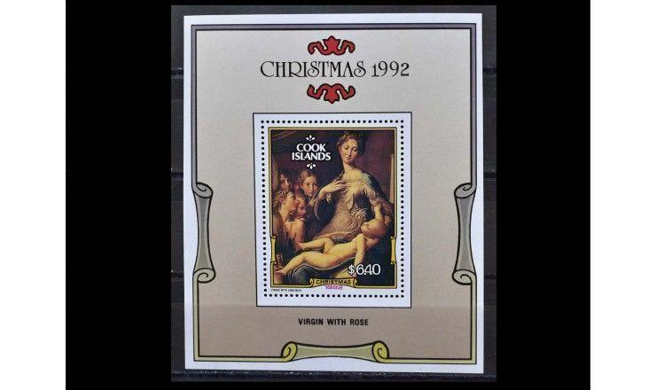 """Острова Кука 1992 г. """"Рождество: Картины Пармиджанино"""""""