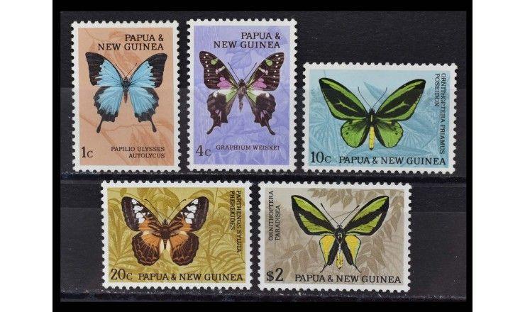 """Папуа-Новая Гвинея 1966 г. """"Стандартные марки: Бабочки"""""""