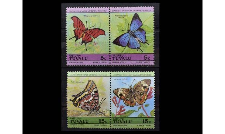 "Ваитупу 1985 г. ""Бабочки"""