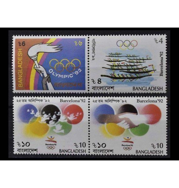 """Бангладеш 1992 г. """"Летние Олимпийские игры, Барселона"""""""
