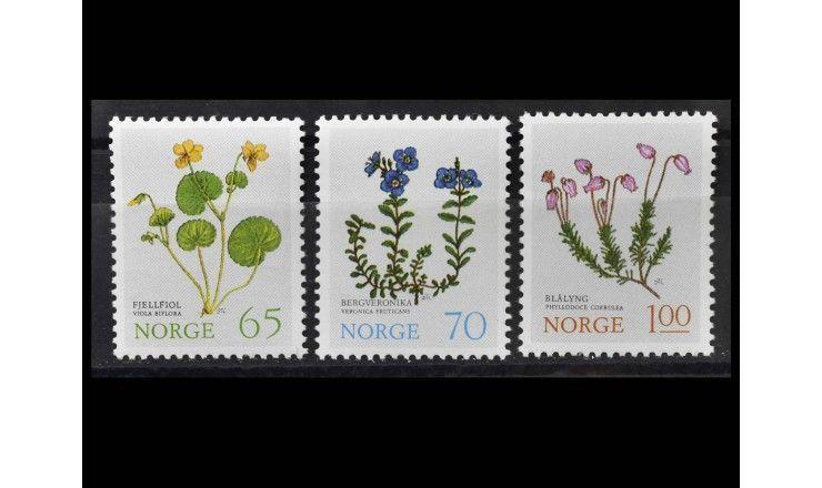 """Норвегия 1973 г. """"Стандартные марки: Горные цветы"""""""
