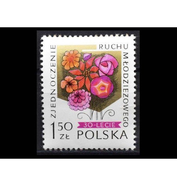 """Польша 1978 г. """"30 лет Объединенному молодежному движению"""""""