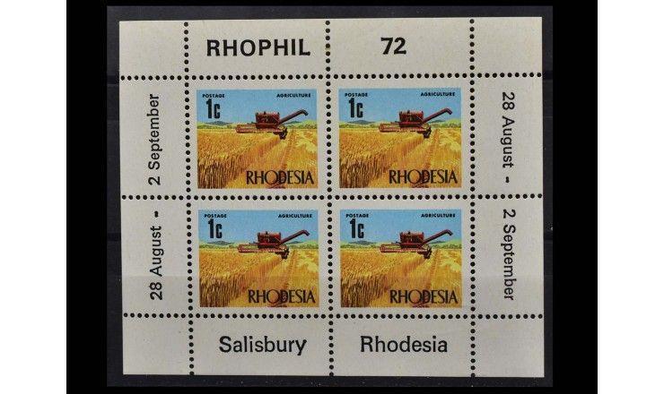 """Родезия 1970 г. """"Промышленное развитие страны"""""""