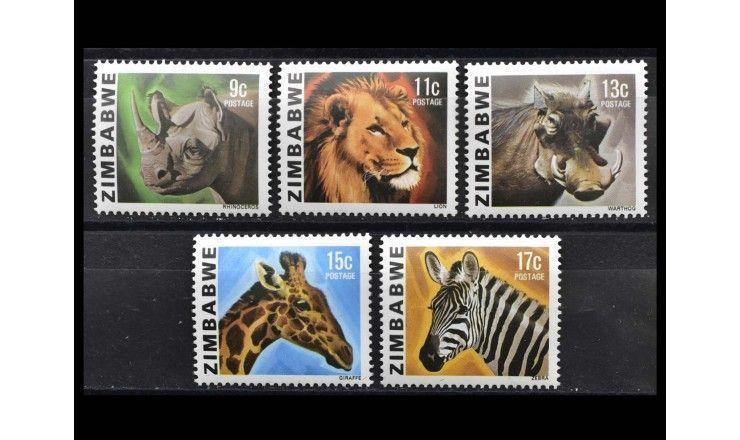 """Зимбабве 1980 г. """"Стандартные марки: Животные, водопады"""""""