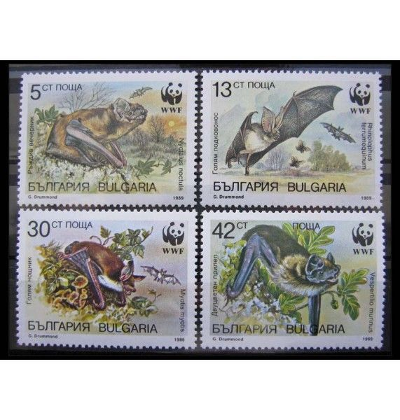 "Болгария 1989 г. ""Охрана природы: Летучие мыши"""