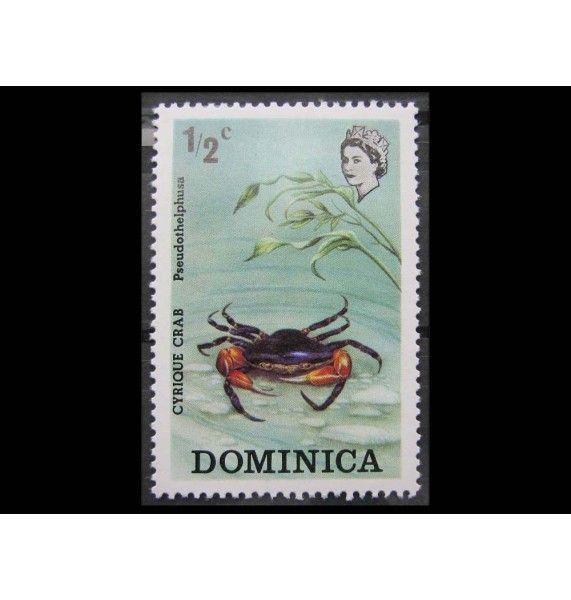 """Доминика 1973 г. """"Краб"""""""