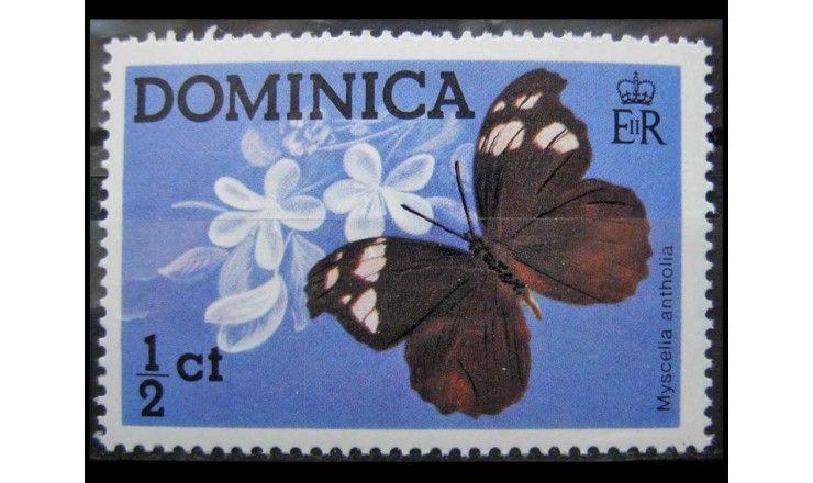"""Доминика 1975 г. """"Бабочки"""""""