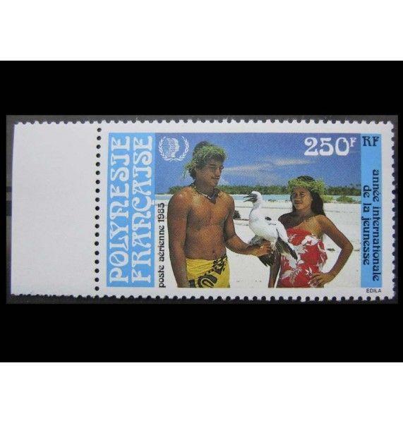 """Французская Полинезия 1985 г. """"Международный год молодежи"""""""