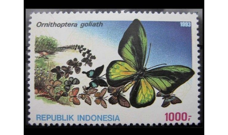 """Индонезия 1993 г. """"Открытие инсектария в Джакарте"""""""