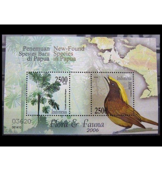 """Индонезия 2006 г. """"Флора и фауна"""""""
