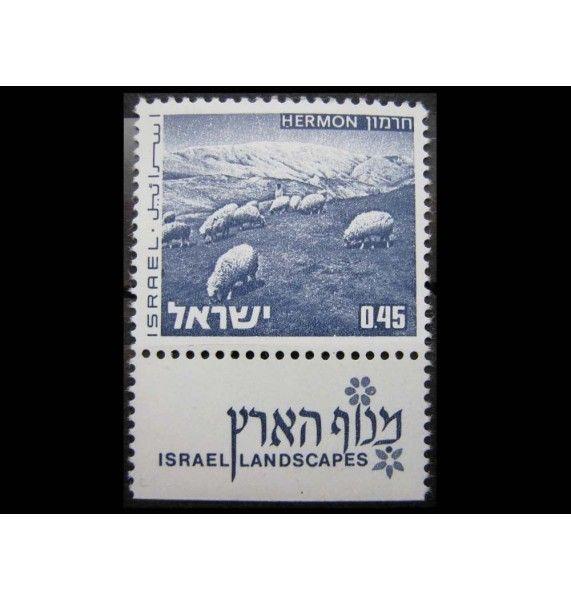 """Израиль 1973 г. """"Ландшафты"""""""