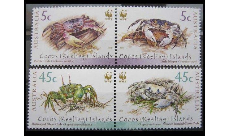 """Кокосовые острова 2000 г. """"Охрана природы: Крабы"""""""