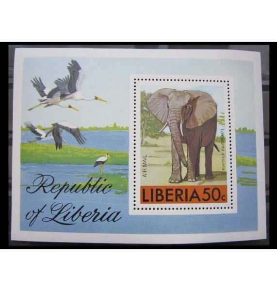 """Либерия 1976 г. """"Африканские животные"""""""